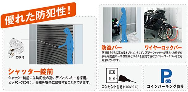 nakamozu_item